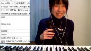 センチメンタル・シティ・ロマンスの『雨はいつか』を、ピアノで弾き語...