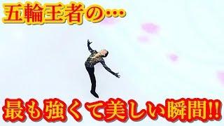 羽生結弦が世界選手権で風になった!!桜の花びら舞うOriginの美しさに酔いしれる!!#yuzuruhanyu thumbnail
