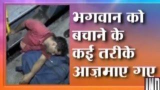 Man Dies, Trapped Between Platform And Train At Delhi Nizamuddin Station