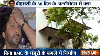 BMC demolishes Versova bungalow of Arshad Warsi over illegal construction