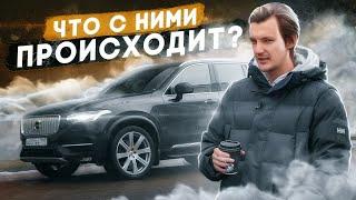 Что будет, ЕСЛИ вы КУПИТЕ Volvo С ПРОБЕГОМ?