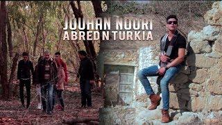 Jouhan Nouri -Abred N Turkia (Exclusive Video Clip) جوهان نوري أبريد أن تركيا