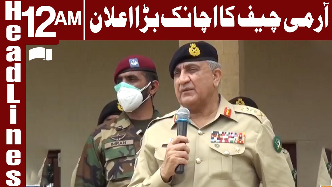 Army Chief Makes a Huge Announcement   Headlines 12 AM   23 Sep 2020   Express News   ID1I