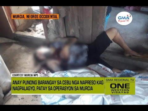 One Western Visayas: Nalagyo nga Preso sa Cebu, Patay sa Murcia