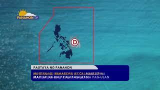 Panahon.TV sa DZRH  | December 14, 2017, 12:00PM