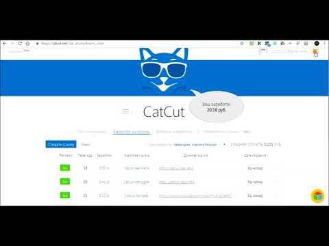 CatCut.net-Регистрация.Обзор-инструкция по работе.Вывод средств.