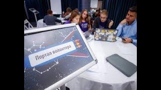 Тернопільські волонтери матимуть власний сайт