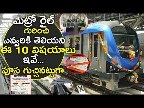 UNKNOWN Facts About Hyderabad Metro Rail | Hyderabad Metro Start Date | Hyderabad News | NewsQube from YouTube · Duration:  5 minutes 14 seconds