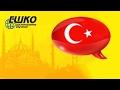 Турецкий язык: Учимся рассказывать о себе