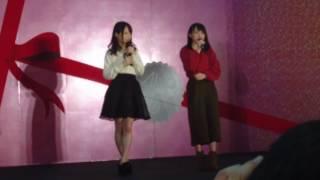 20170204 坂口渚、倉尾野成美ステージ。