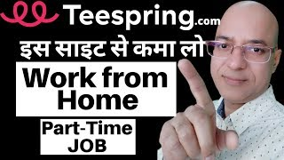 Good income Part Time job  Work from home  freelance  TeeSpringcom  paypal  LogoMaker