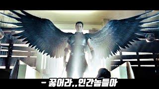 인류 종말을 실행하기 위해 직접 찾아온 천사들