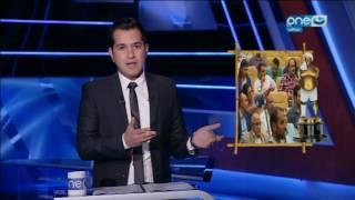 بالفيديو.. الدسوقي رشدي ينتقد الصحفيين بسبب مؤتمر الطائرة المفقودة