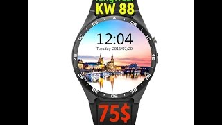 Kingwear KW88 Smart Watch Отличная замена Gear S3 Samsung