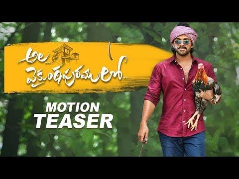 ala-vaikunthapurramloo-motion-teaser-|-allu-arjun-|-pooja-hegde-|-trivikram-|-filmylooks
