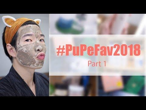 [PuPe's Talk] PuPe's Favorite 2018 -  Part 1