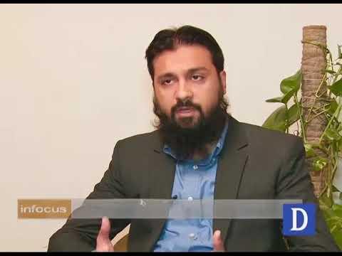 Infocus - August 19, 2017  - Dawn News