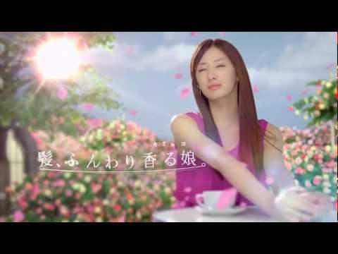 Keiko Kitagawa ☆ Kanebo SALA CM 2012