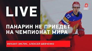 Финал КХЛ ЦСКА - \