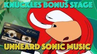 Revealed! - Epic Unused Sonic 3D Knuckles Bonus Stage Music Demo