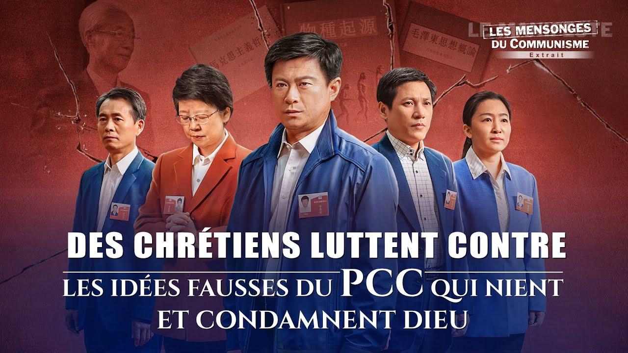 Film chrétien « Les mensonges du communisme » Des chrétiens luttent contre les idées fausses du PCC qui nient et condamnent Dieu (Partie 1/6)