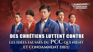 Film chrétien « Les mensonges du communisme » Les intentions cachées du PCC derrière son utilisation de superstitions féodales pour condamner les croyances religieuses (Partie 1/6)
