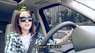 2NE1_TV_Season 3_E11-1 (ENG)