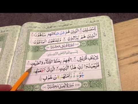 Surah Quraish with brief practical Tajweed