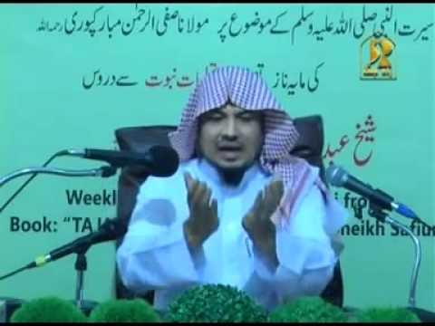 Wafat e Abu Talib or Gham Ka Saal part 2 of 5 by S...
