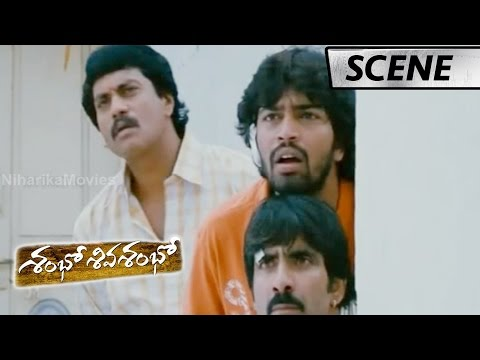 Krishna Bhagavan Hilarious Comedy With Raviteja - Shambo Shiva Shambo Movie Scenes