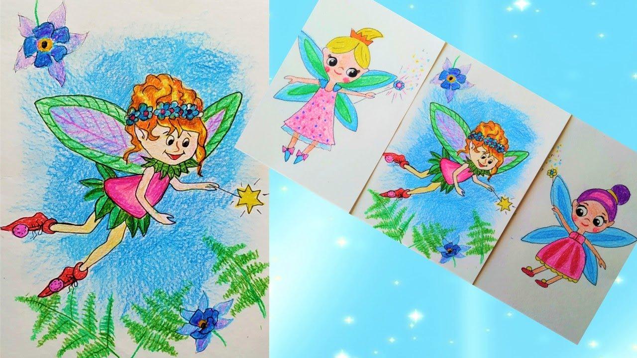 Как нарисовать цветочную летнюю фею карандашами. Draw a fairy