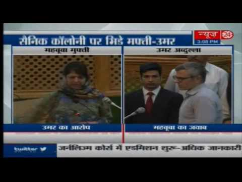 Mehbooba Mufti and Omar Abdullah spar over Sainik Colony issue