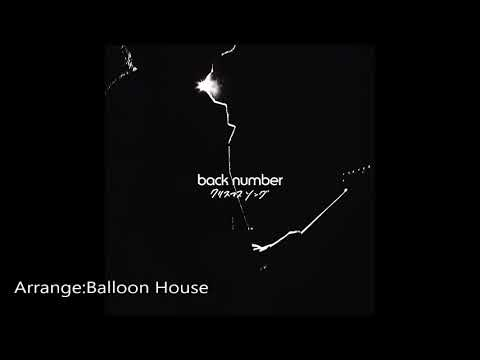 back number クリスマスソングpiano ver//Balloon House