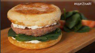 Серия 1. Классический индибургер от шефа