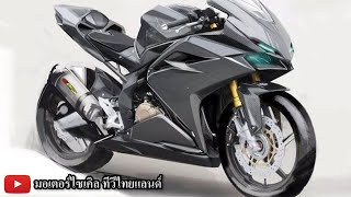 cbr250rr-2020-ภาพสิทธิบัตรหลุดมั่ว-smart-key-ลุ้น-slipper-clutch-,-quick-shifter-motorcycle-tv