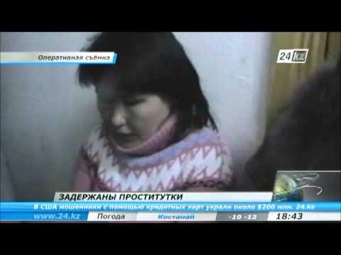 Интим услуги в узбекистане
