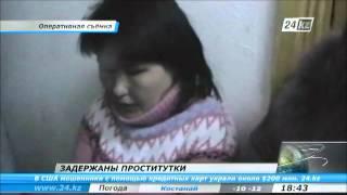 Задержаны гражданки Кыргызстана и Узбекистана
