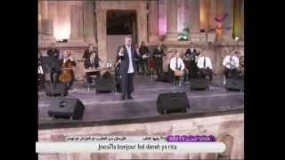 روح الروح   مهرجان جرش 2011   جورج وسوف