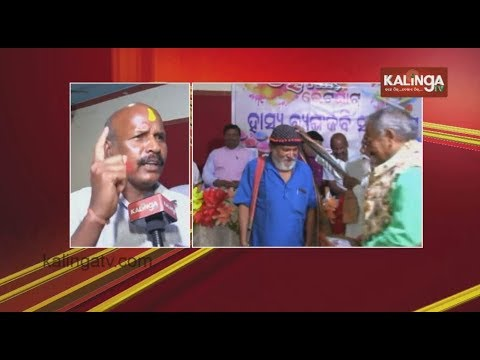 Holi celebration at Balangir | Kalinga TV