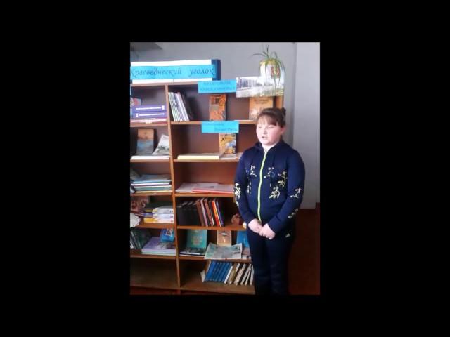 Изображение предпросмотра прочтения – ВикаЮркова читает произведение «Берёза» С.А.Есенина