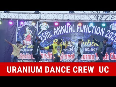 CHAMPAGARH Official Video - Song No : - 11 | URANIUM CREW UC  | MUSIC DANCE VIDEO | 2020 FULL HD