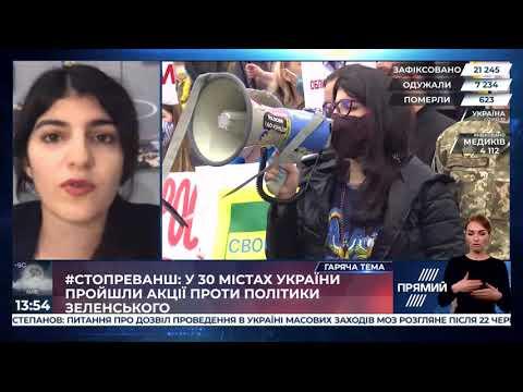 Зеленський не наважується йти на перекір Путіну і обрати шлях євроінтеграції — Габібулаєва