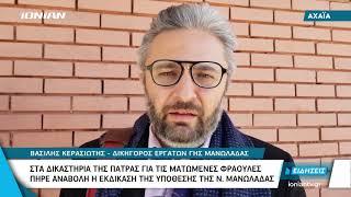 ΗΛΕΙΑ | Στα δικαστήρια για τις ματωμένες φράουλες της Μανωλάδας
