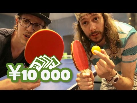 10 000 Yens Game Center Géant (Round 1)