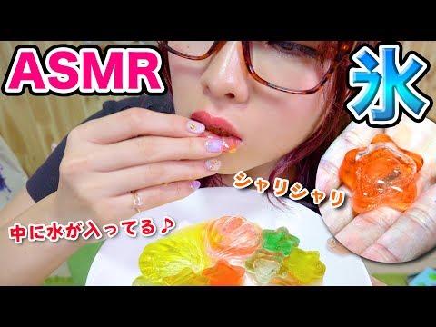 【大流行】中国や韓国で流行っている可愛いカラフル氷作ってみた!&小声で食べてみた!氷の咀嚼音 ice eating sound【ASMR/音フェチ】