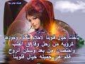 هانى شاكر الحلم الجميل (مجدى سعدM S)