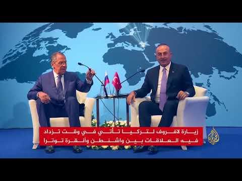 لافروف: العقوبات على تركيا غير شرعية ومخالفة للقوانين الدولية  - نشر قبل 3 ساعة