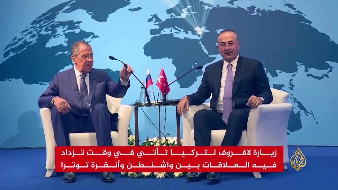 الجزيرة:لافروف: العقوبات على تركيا غير شرعية ومخالفة للقوانين الدولية