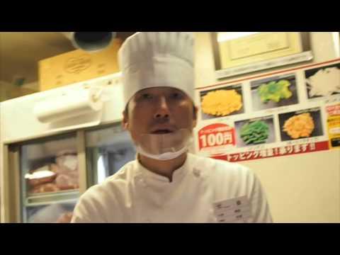 Stand up steak at Ikinari Steak in Tokyo!