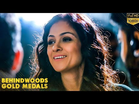 Simran's Petta Paraak Entry - Crowd Stunned!